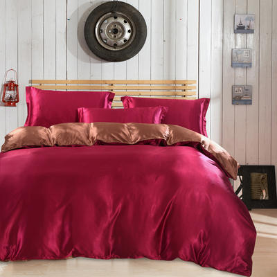 2020新款升级好面料水洗冰丝真丝四件套 床单款四件套1.2m(4英尺)床 酒红咖
