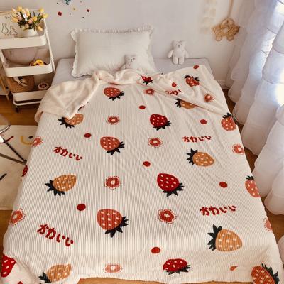 2020新款秋冬魔法牛奶绒羊羔毯 150*200cm 日系小草莓