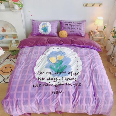 2020新款宝宝绒四件套套件 1.2m床单款三件套 紫色郁金香