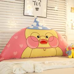 卡通公主抱枕床头大靠背靠枕儿童靠垫1.2m1.5m皇冠带芯软靠垫 0.9米床 高约50 我爱网红鸭