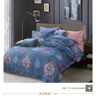 2018新款全棉阳绒四件套 1.8m(6英尺)床 安迪  蓝