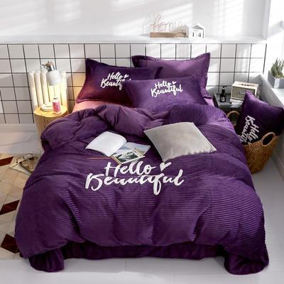 2018新款抽条法兰绒四件套 1.8m(6英尺)床 魅紫