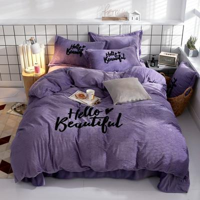 2018新款抽条法兰绒四件套 1.8m(6英尺)床 柔紫