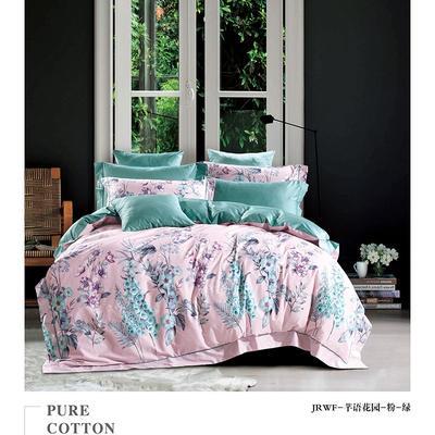 2019新款60长绒棉四件套 1.8m(6英尺)床 芊语花园-粉-绿