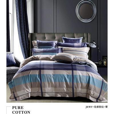 2019新款60长绒棉四件套 1.8m(6英尺)床 优雅格纹-紫
