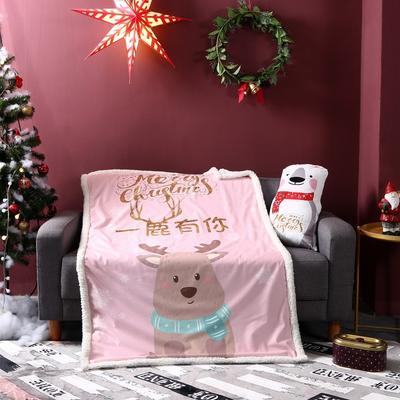 2019新款-圣诞系列毯子 100*145cm/条 一鹿有你粉
