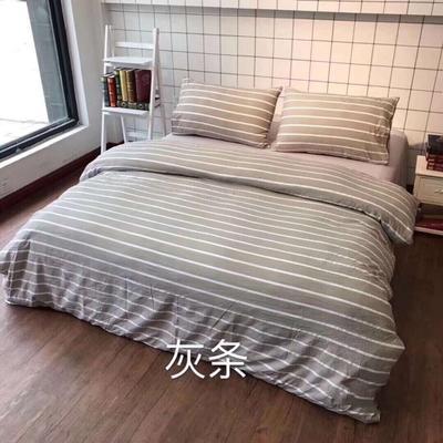 2019新款-水洗棉四件套 1.5m(5英尺)床 灰条