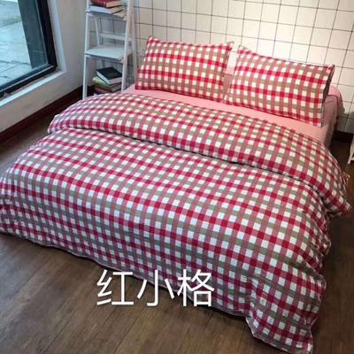 2019新款-水洗棉四件套 1.5m(5英尺)床 小红格