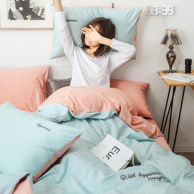 2019新款-全棉肌理纹绣花四件套 2.0m(6.6英尺)床 爱罗伊-浅绿