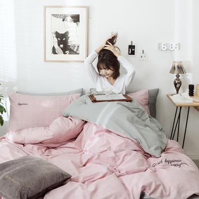 2019新款-全棉肌理纹绣花四件套 2.0m(6.6英尺)床 格蕾丝-豆沙