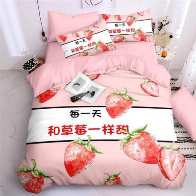 2019新款-宫廷风数码印花法莱绒水晶绒牛奶绒四件套 1.5m(5英尺)床 小草莓
