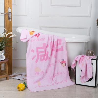 2020新款 -独家全棉大版印花毛巾浴巾 浴巾70*140cm减肥