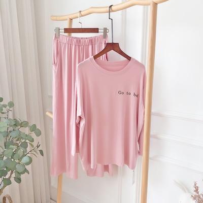 2019新款-莫代尔睡觉套装 均码 粉色
