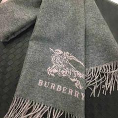 巴巴格羊毛拉绒围巾披肩 45*170 粉