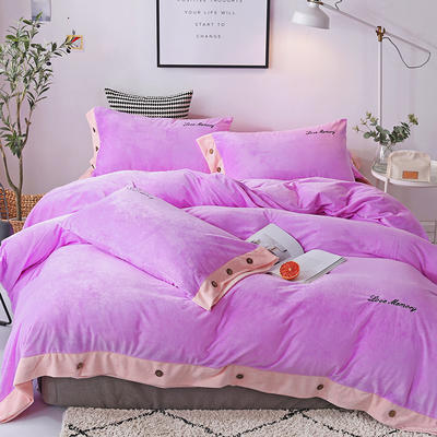 2018新款-美式水晶绒四件套 1.8m(6英尺)床 浅紫玉
