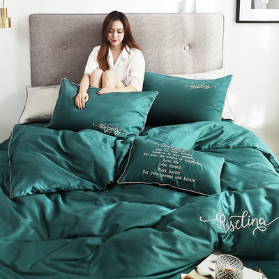 2019新款-60长绒棉素色刺绣+滚绳四件套 床单款四件套1.8m(6英尺)床 墨绿
