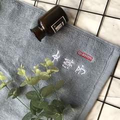 汉字毛巾(34*74) 女汉子灰