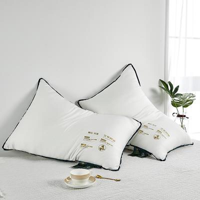2020新款艾草抑菌羽丝绒枕系列 白色48*74cm