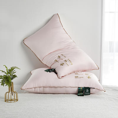 2020新款艾草抑菌羽丝绒枕系列 粉色48*74cm