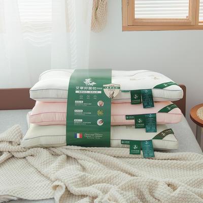 2020新款艾草抑菌枕头枕芯定型款/只 48*74cm白色