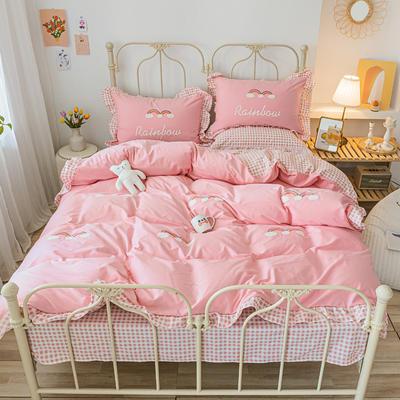 2020新款全棉荷叶边毛巾绣床单款四件套 1.8m床单款四件套 彩虹-粉