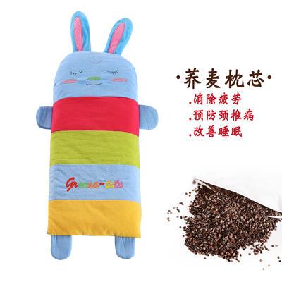 全棉卡通儿童荞麦枕(宝宝兔) 宝宝兔 25*52cm