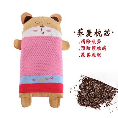 全棉卡通儿童荞麦枕(宝宝熊-粉) 宝宝熊-粉25*52cm