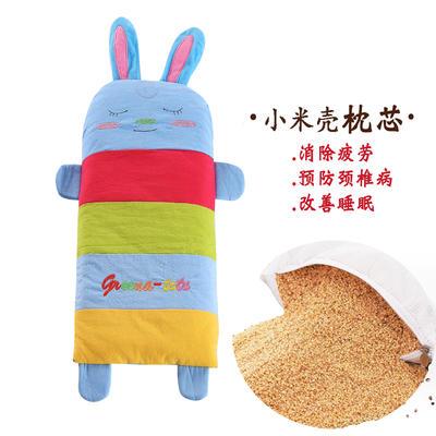 全棉卡通儿童小米壳枕头 宝宝兔小号(25*52cm)
