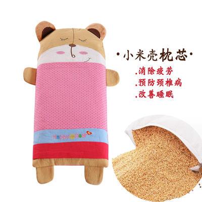 全棉卡通儿童小米壳枕头 熊宝宝-粉小号(25*52cm)