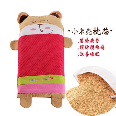 全棉卡通儿童小米壳枕头(熊宝宝-红) 熊宝宝-红小号(25*52cm)