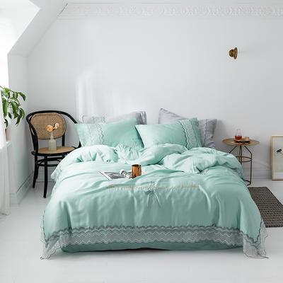 2019新款60s天丝素色蕾丝知性风四件套 1.5m(5英尺)床 松石绿