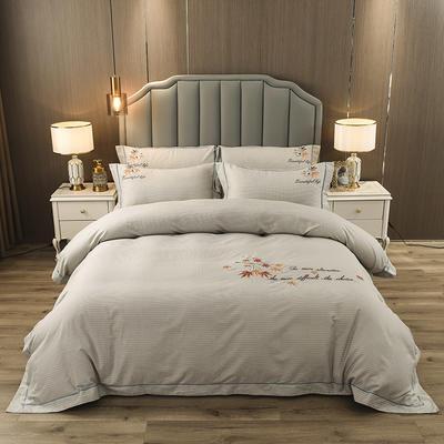 2020新款纯棉刺绣夹棉床盖四件套 1.5m床盖款四件套 红枫-浅米灰