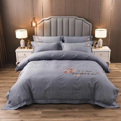 2020新款纯棉刺绣夹棉床盖四件套 1.5m床盖款四件套 红枫-绅士灰