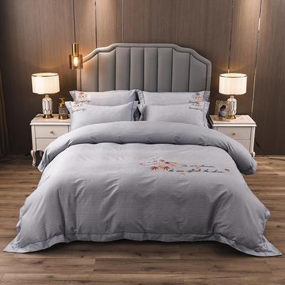 2020新款纯棉刺绣夹棉床盖四件套 1.5m床盖款四件套 红枫-时尚灰