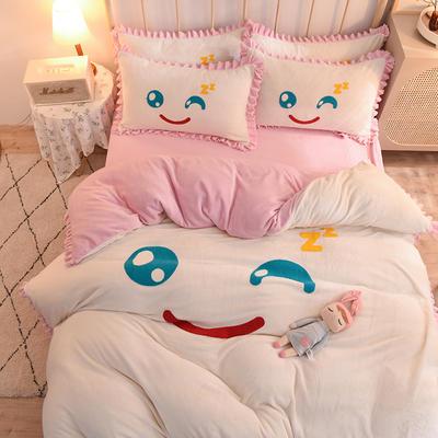 2020牛奶绒花边毛巾绣四件套---你的微笑 1.5m床单款四件套 白色
