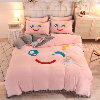 2020牛奶绒花边毛巾绣四件套---你的微笑 1.5m床单款四件套 粉玉
