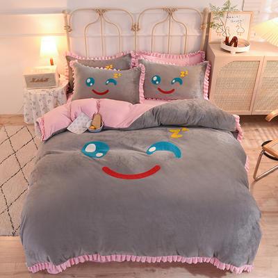 2020牛奶绒花边毛巾绣四件套---你的微笑 1.5m床单款四件套 灰色
