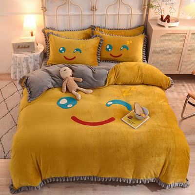 2020牛奶绒花边毛巾绣四件套---你的微笑 1.5m床单款四件套 姜黄