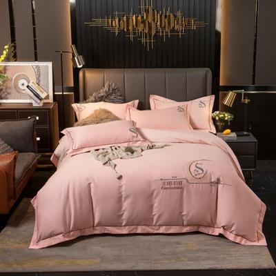 2020新款100s全棉磨毛刺绣床盖四件套 1.8m床盖款四件套 圣罗兰-粉玉