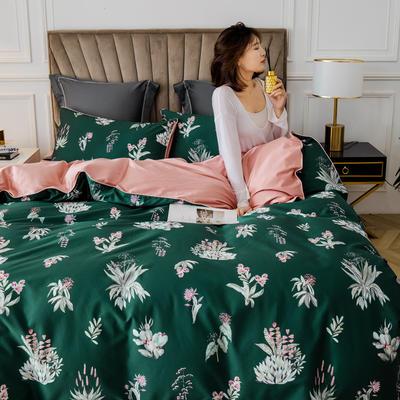 2020新款60支长绒棉数码印花四件套 1.5m(5英尺)床单款 晨暮间绿