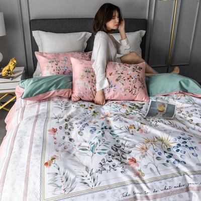 2020新款60支长绒棉数码印花四件套 1.5m(5英尺)床单款 恋暮阳光粉