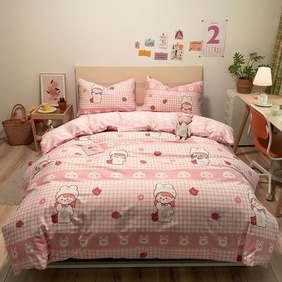 2021新款全棉小清新系列四件套 1.5m床单款四件套 草莓少女