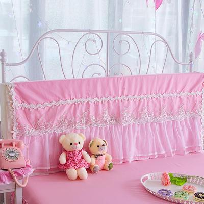 纯棉蕾丝-床头罩(1.5m) 水晶之恋粉