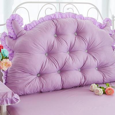 韩式靠枕-龙角加高靠背 1.2米 唯美浅紫