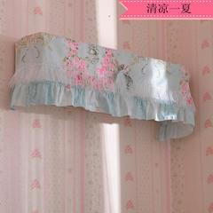 空调罩 其它 爱丁堡玫瑰蓝(原清凉一夏)