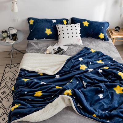 2018新款北欧简约风保暖牛奶羊羔绒毯 150cmx200cm 五角星