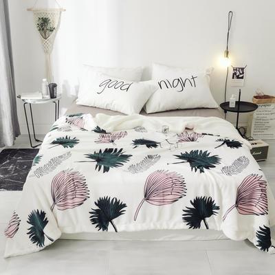 2018新款北欧简约风保暖牛奶羊羔绒毯 200cmx230cm 扇形绿叶