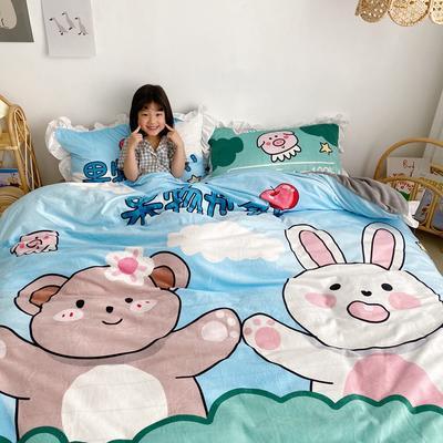 2019新款原创二次元宝宝绒套件 1.2m(4英尺)床单款 趣味果多多