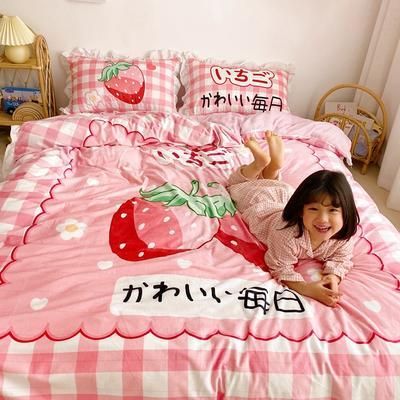 2019新款原创二次元宝宝绒套件 1.2m(4英尺)床单款 甜蜜草莓