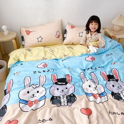 2020新款日系新花色四件套 1.8m(6英尺)床单款 兔子派对